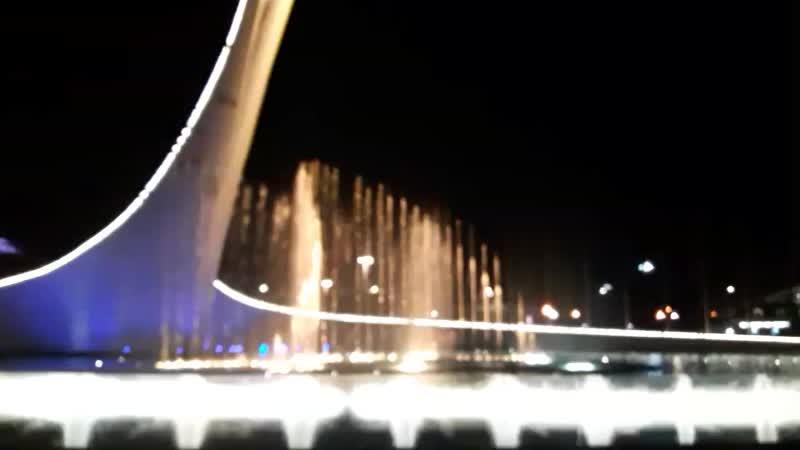 поющие фонтаны в олимпийском парке в Сочи