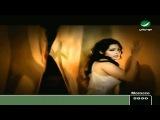 Haifa Wehbe - Baddi Eish HD