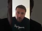 Удаленное Шмарием видео