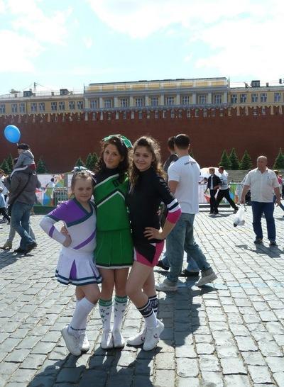 Виктория Александровна, 7 февраля , Москва, id214990803