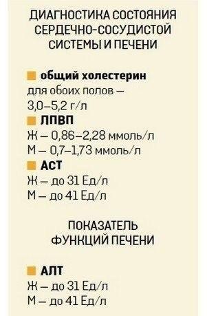 https://pp.userapi.com/c543103/v543103150/30748/xMgmSpPOOXg.jpg