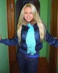 Irisha Zimonina, 6 марта 1979, Москва, id197138043