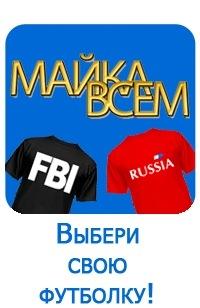 Αнтон Ηаумов, 24 июля , Москва, id181301688