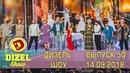 Дизель шоу новый выпуск 50 от 14.09.2018 Дизель cтудио Свежий выпуск лучшие моменты и приколы