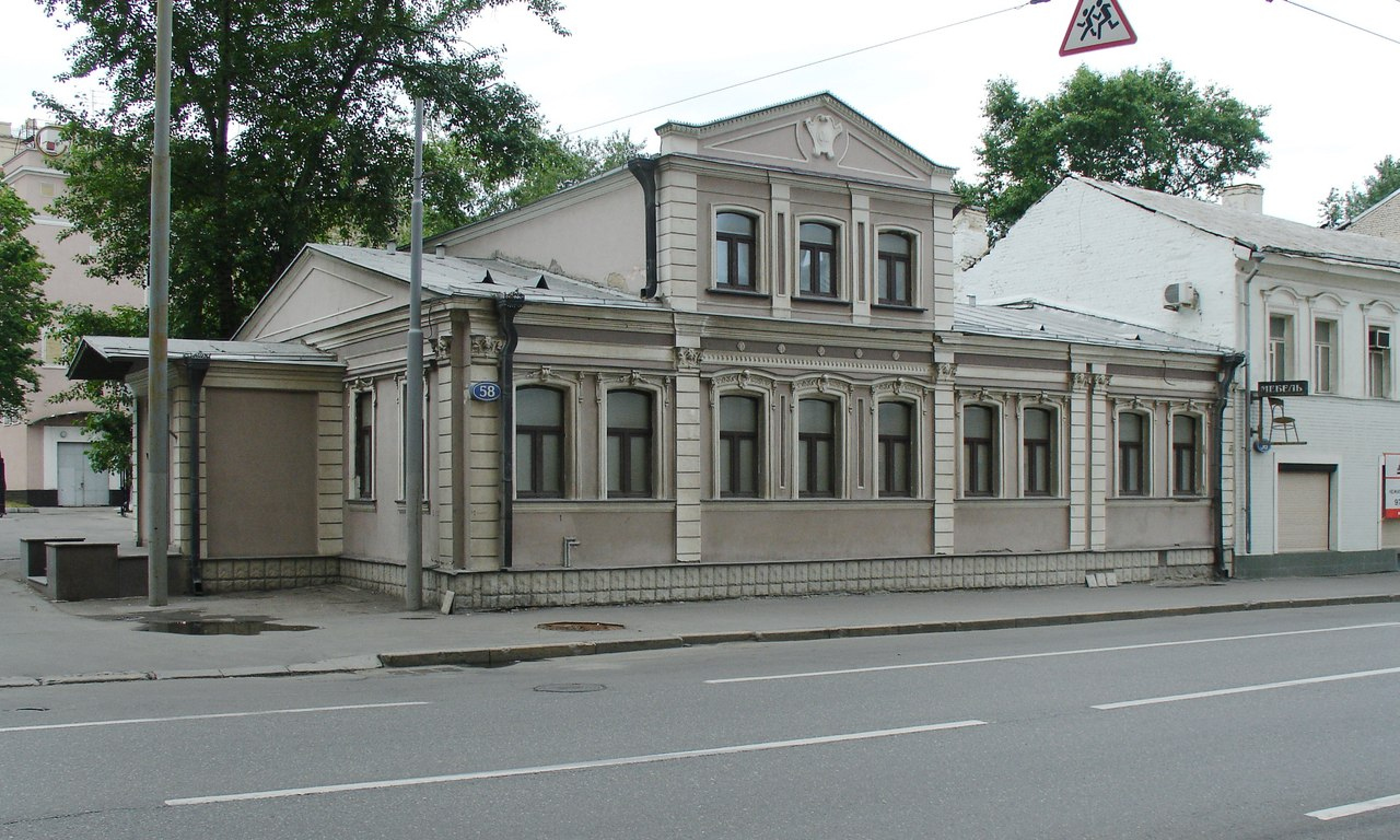 Дома 19 века фото