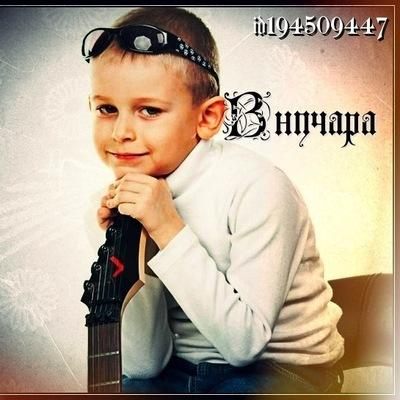 Тимур Тагиров, 23 апреля 1990, Могилев, id177442288