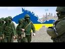 США постоянно напоминают России всё равно придется уйти с украинских территорий...