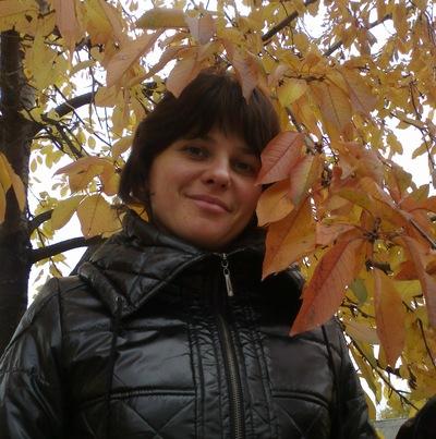 Лена Лазаревич, 24 июля 1983, Симферополь, id195286862