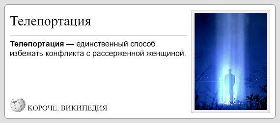 http://cs14109.vk.me/c7008/v7008836/ecf5/vhdj8fJthcE.jpg