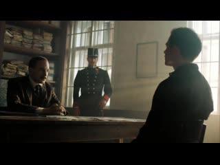 Покушение в Сараево. О расследовании убийства эрц-герцога Фердинанда, с которого началась 1 Мировая война.