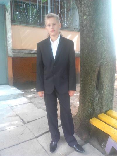 Дима Сивков, 4 октября , Минск, id192249759