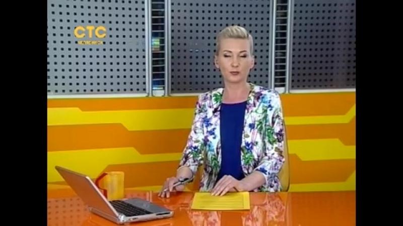 Репортаж телеканала СТС Челябинск от 24.05
