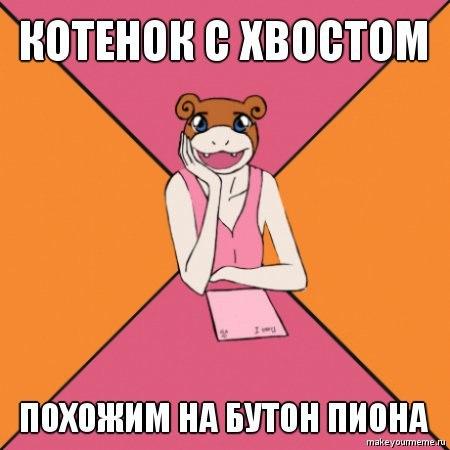 http://cs323920.vk.me/v323920323/6ae8/ctgz8nu_apU.jpg
