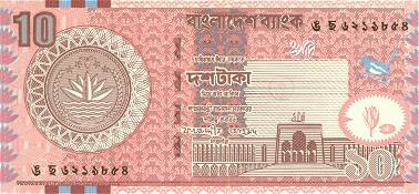 Деньги стран мира, Бангладеш