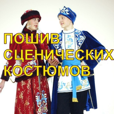 Айгуль Вильданова