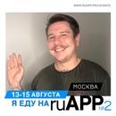 Дмитрий Сизов фото #37