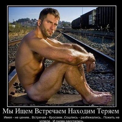 Виктор Виктор, 8 ноября 1991, Магнитогорск, id201490625