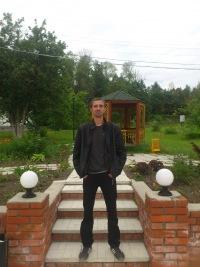 Вова Батог, 16 августа 1985, Краснодар, id175339453
