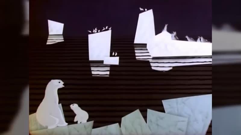 Мультфильм 1969