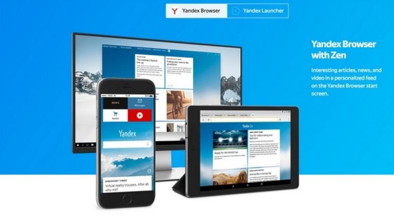 Как заработать в Интернете с нуля. Заработок без вложений на Яндекс.Дзен
