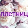 ПОДСЛУШАНО Наро-Фоминской МБОУ СОШ№4