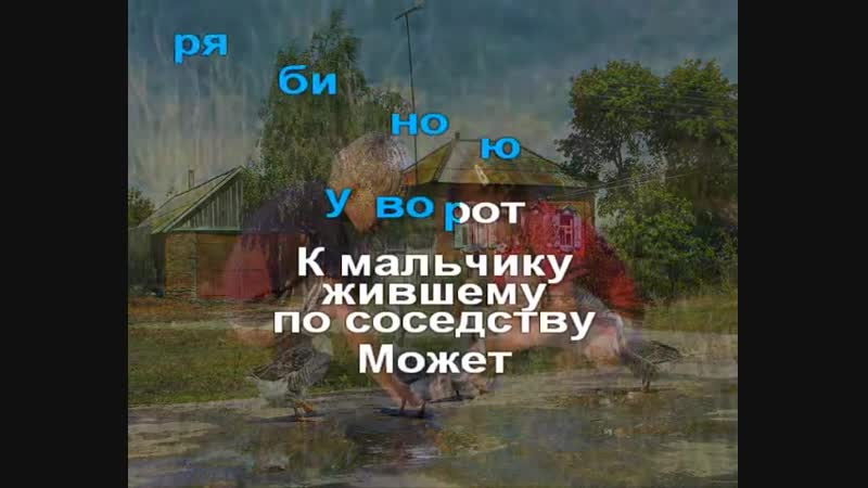 Трофим - Город в пробках.avi(караоке)