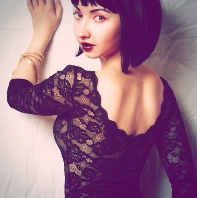 Анна Викторовна, 18 июня 1989, Москва, id2784731