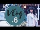 VLOG N6