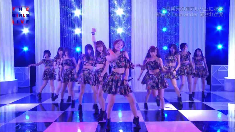 Morning Musume '19 ♪ I surrender Aisaredo Ai The Girls Live 250 08 01 2019