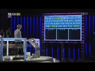 [SHANA][150203] SHINee jonghyun @1 VS 100 Cut_(720P)