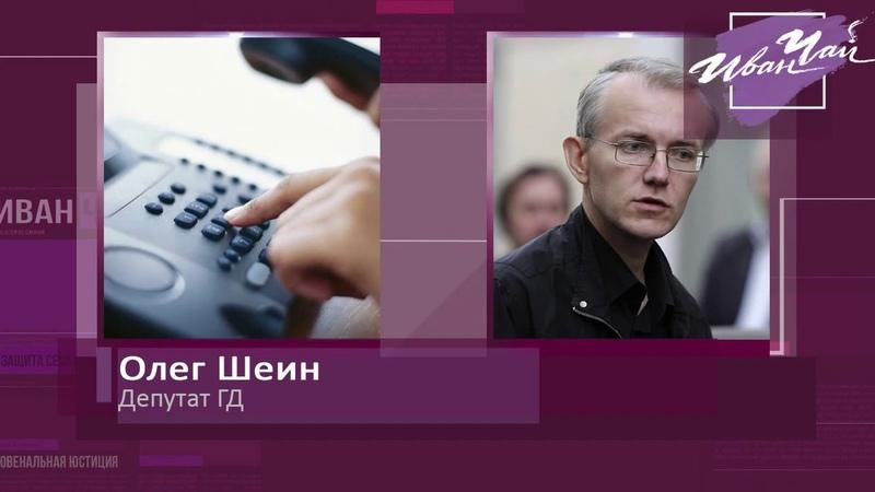 Метро будет приватизировано Закон о ГУПах комментирует депутат Олег Шеин