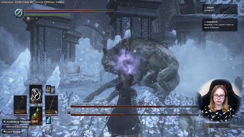 PC NG 4 Хранитель могилы чемпиона и великий волк хранитель могилы Чародей Dark Souls III