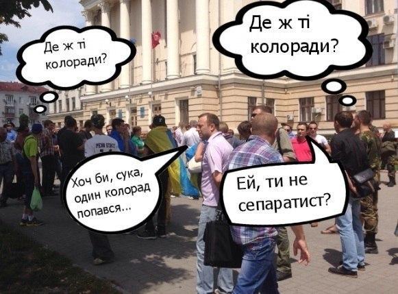 Парламент Латвии единогласно ратифицировал соглашение об ассоциации Украина-ЕС, - глава МИД - Цензор.НЕТ 1726