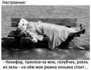 Татьяна Ураевская фото #19