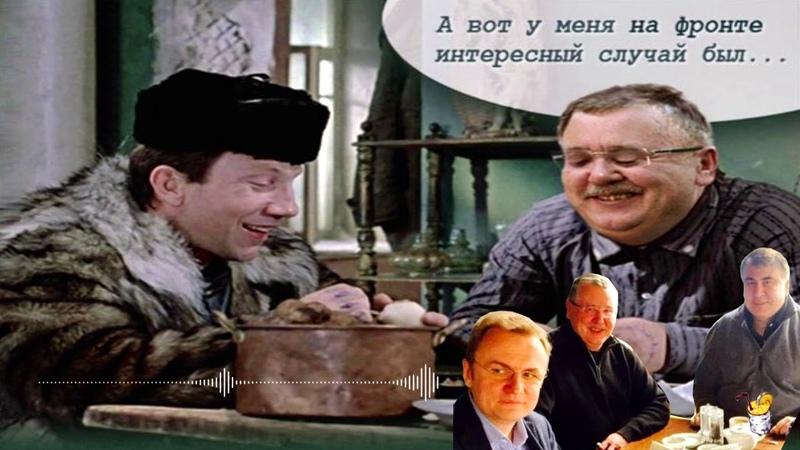 Главком Гриценко или в пользу кого слился Садовой и почему