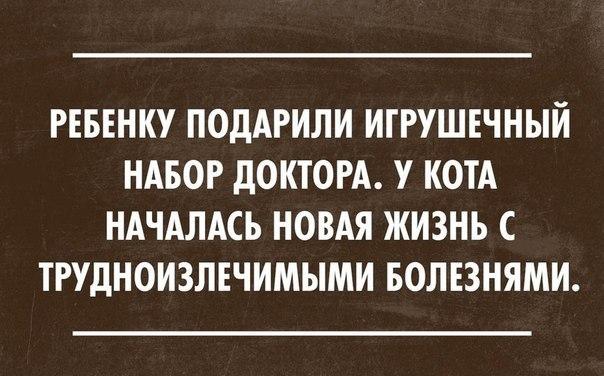 https://pp.vk.me/c635105/v635105339/10b98/UjLoS-XRjt8.jpg
