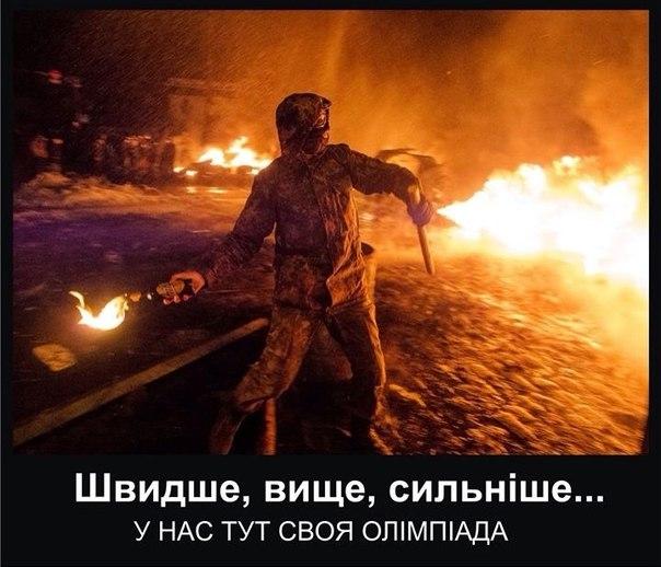 Скандал с антисемитизмом в Украине спровоцировала власть, - Гурвиц - Цензор.НЕТ 4050