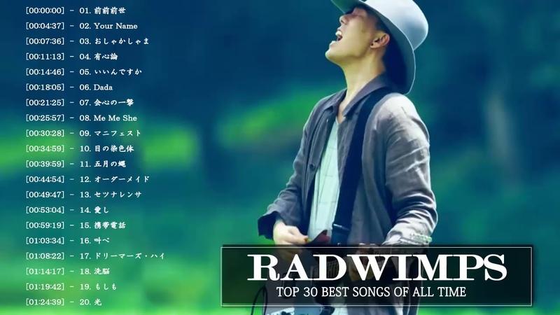 Radwimps News Songs 2018 - Radwimps の人気曲 公式 Radwimps ♪ ヒットメドレー Radwimps 最新ベストヒットメド12