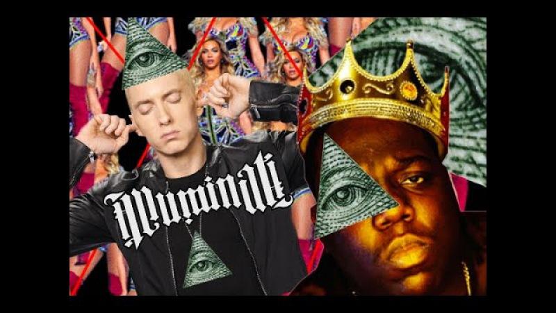 MIND BLOWN! PROOF Illuminati Music Industry Hurts You! 2017