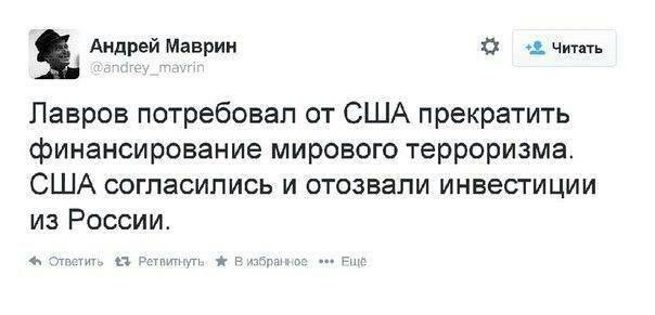 Яценюк: Украина проведет переговоры об увеличении программы МВФ - Цензор.НЕТ 7932