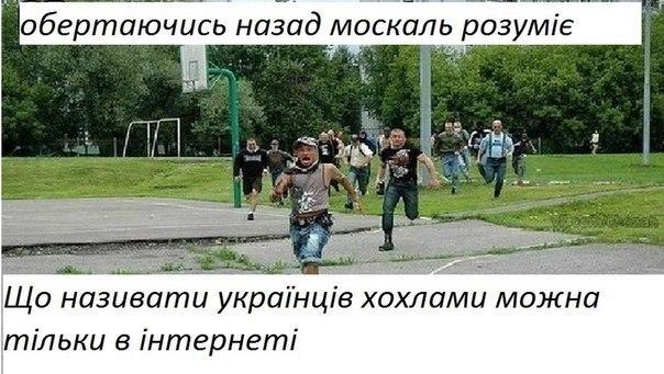 ВСУ начали отвод минометов на Мариупольском направлении, - Генштаб - Цензор.НЕТ 5334