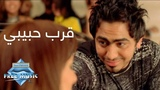 Tamer Hosny - Arrab 7abiby (Music Video) (