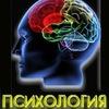 Дипломные по психологии, курсовые по психологи