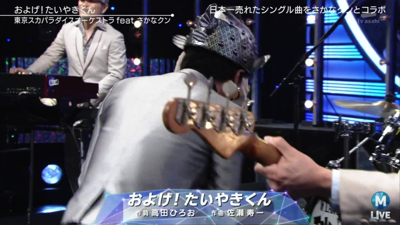 Tokyo Ska Paradise Orchestra feat. Sakana-kun