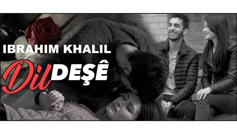 Ibrahim Khalil - Dil Deşe 2018 Official Music Video