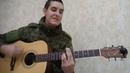 как играть Rauf Faik - ДЕТСТВО НА ГИТАРЕ 2 часть, как петь песню, уроки вокала