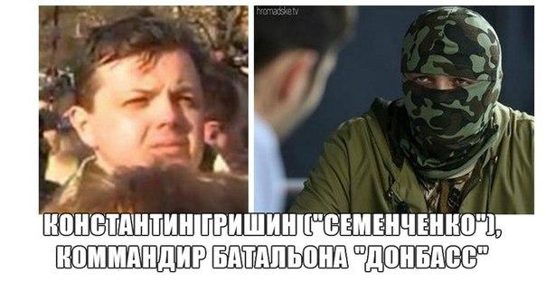 В Польше сравнили действия России в Украине с началом Второй мировой войны - Цензор.НЕТ 5586