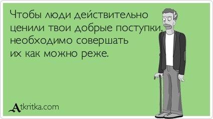 http://cs405922.userapi.com/v405922232/3b44/ORcqGgqa3us.jpg