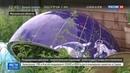 Новости на Россия 24 Энергетическая пирамида Голода возродилась в виде 14 метровой копии
