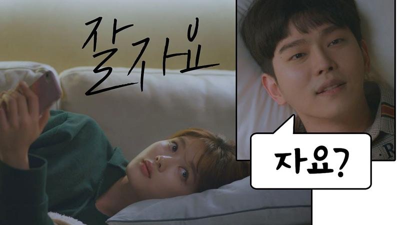 잘자요 같은 공간에 있는 유정이 Kim You jung 에 잠 못 드는 균상 Yun Kyun Sang 씨♥ 일단 뜨겁 44172